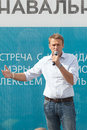 The elections of the moscow mayor russia alexei navalny Stock Image