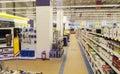 Electronics shop Royalty Free Stock Photo