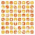 Elegant agriculture icons set created mobile web applications Stock Photo