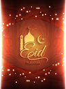 Elegant glowing Eid mubarak card design.