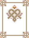 Elegant and stylish border frame with beautiful ornament corners Stock Photo