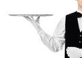 Elegant waiter holding empty silver tray Royalty Free Stock Photo