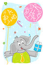 Elephant with birthday balloon and gift Royalty Free Stock Photos
