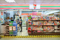 7-Eleven store Royalty Free Stock Photo