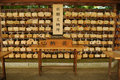 Ema at Meiji Jingu, Tokyo Royalty Free Stock Photo