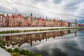 Embankment in yoshkar ola russia Stock Photos