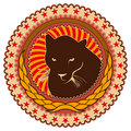 Emblem with black puma. Royalty Free Stock Photos