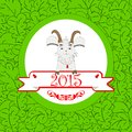 Emblem in on the eastern calendar goat art Stock Photo