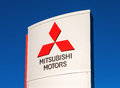 The emblem mitsubishi samara russia november november in samara russia motors corporation is a multinational automaker Royalty Free Stock Image