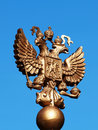 Emblem of Russia Royalty Free Stock Images