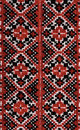Embroidered good by cross-stitch pattern. ukrainian ethnic ornam Royalty Free Stock Image