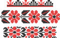 Embroidery Slavic cross pattern Stock Photo