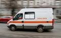 Emergency ambulance rushing Royalty Free Stock Photo