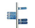 Emergency crossroad road sign with many direction arrows Stock Photography