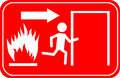 Emergency exit red sign Stock Photo