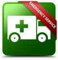 Emergency service green square button Royalty Free Stock Photo