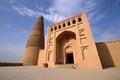 Emin Minaret Royalty Free Stock Photo