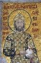 Emperor John II Comnenus, Hagia Sofia, Istanbul Royalty Free Stock Photo