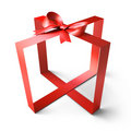 Empty gift Royalty Free Stock Image