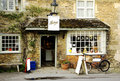 English bakery Royalty Free Stock Photo