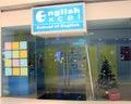 English excel in hong kong located tseung kwan o plaza tseung kwan o is a famous kids education centre Royalty Free Stock Images