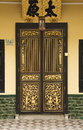 Engraved Door, George Town, Penang, Malaysia Royalty Free Stock Photo