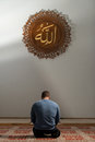 Enlightment muslim men is praying in the mosque Royalty Free Stock Photography