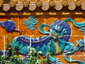 Enter the dragon detail from exterior wall of kwan im thong hood cho temple a traditional chinese temple in waterloo street in Stock Photography