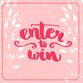 Enter to win. Giveaway banner for social media Royalty Free Stock Photo