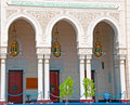Entrance Arches of a Dubai Mosque Royalty Free Stock Photo