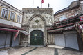 Entrance gate of Grand Bazaar, Istanbul Royalty Free Stock Photo