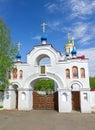 Entrance gate to the church panteleimon russia orel region village pleshcheyevo horizontal photo Stock Photography