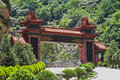 Entrance gate to Cui Huashan, Changan, China Stock Image