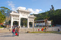 Entrance gate to tian tan buddha with many tourists Stock Images