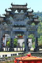 Entrance gate to xidi village, south china Royalty Free Stock Photo