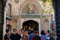 Entrance of Grand Bazaar, Istanbul, turkey Royalty Free Stock Photo