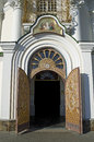 Entrance in the Holy Dormition Cathedral Stock Images