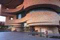 Entrance museum of the american indian washington to smithsonian in dc showcases unusual curved architecture Stock Images