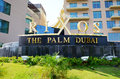 The entrance of Rixos the Palm Dubai luxury hotel Royalty Free Stock Photo
