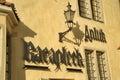 Entrance to an antique shop tallinn estonia Royalty Free Stock Photography