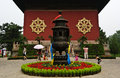Entrance to the Mountain Resort, Chengde Royalty Free Stock Photography
