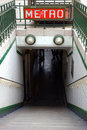 Entrance to Paris metro Royalty Free Stock Photography