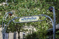 Entrance to paris metro subway france Stock Photos