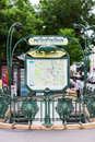 The entrance to the Pere Lachaise metro station. Paris, France Royalty Free Stock Photo