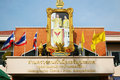 Entrance to Thailand from Cambodia. Royalty Free Stock Photography