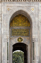 Entrance of the Topkapi Palace detail Royalty Free Stock Photo