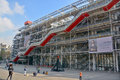 Entre georges pompidou in paris france october centre france the postmodern structure completed is one of most recognizable Royalty Free Stock Photos
