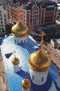 Epiphany Cathedral domes. Kazan, Russia Royalty Free Stock Photo