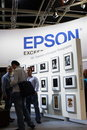 Epson Photo Gallery at Photokina 2008 Royalty Free Stock Photography