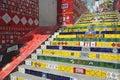 Escadaria Selaron Steps Rio de Janeiro Brazil Royalty Free Stock Photo